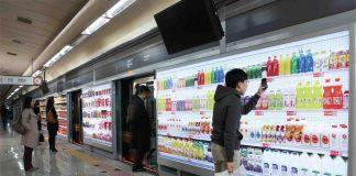 comportement client magasin smartphone