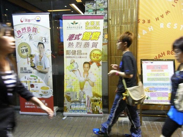 Roll up et banner publicitaire